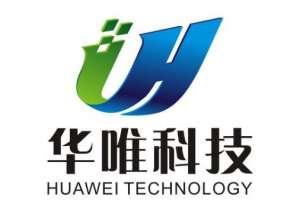 华体科技2018城市照明业务净利同比增长100排风机.57%排风机
